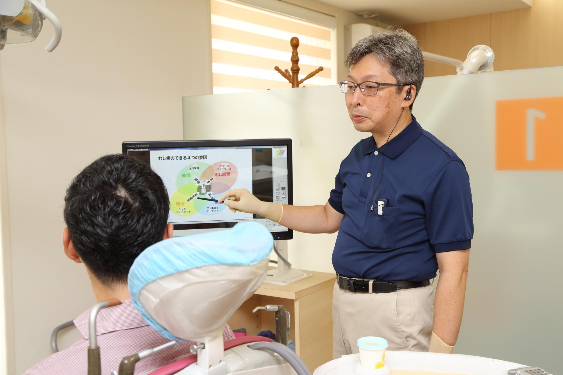 1本でも多くの歯を残し、生涯歯科医療費を抑える「予防管理型歯科医院」